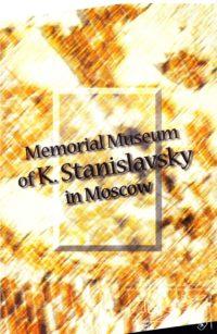 Stanislawskij Museum